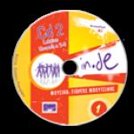 CD - in.de 1 (CD2)