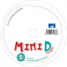 Mini Deutsch 1 CD