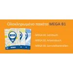 ΠΑΚΕΤΟ MEGA B1 (Lehrbuch, Arbeitsbuch, Lernzielkontrollen)